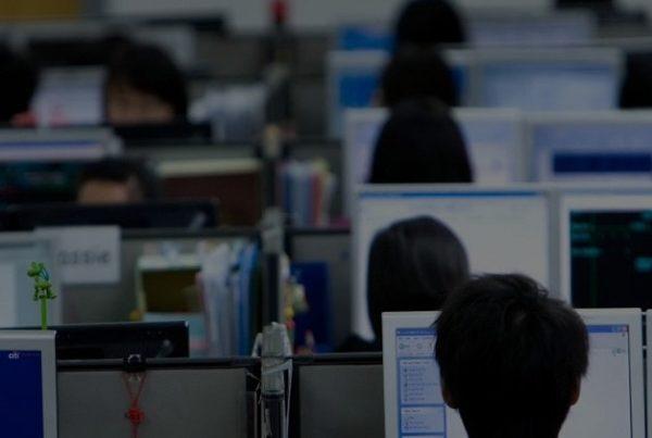 ordenadores para oficinas madrid